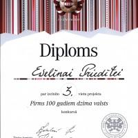 Evelina2.JPG