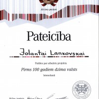 Jolanta.JPG