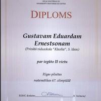 GUSTAVS_EDUARDS.JPG
