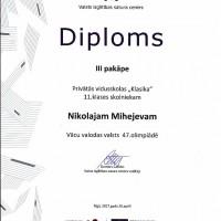 NIKOLAJS_MIHEJEVS.JPG