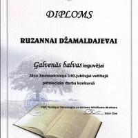 RUZANNA_DZAMALDAJEVA.JPG