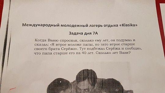 Draudzibas_Vektors_maina_11_20_07_17_vasaras_nometne_Klasika_Latvia_033.jpg